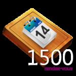 1500-rendez-vous